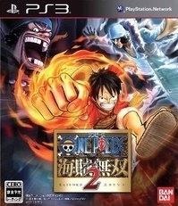 ワンピース海賊無双2・PlayStation3版